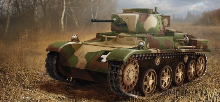Panzer WK.II - Achse