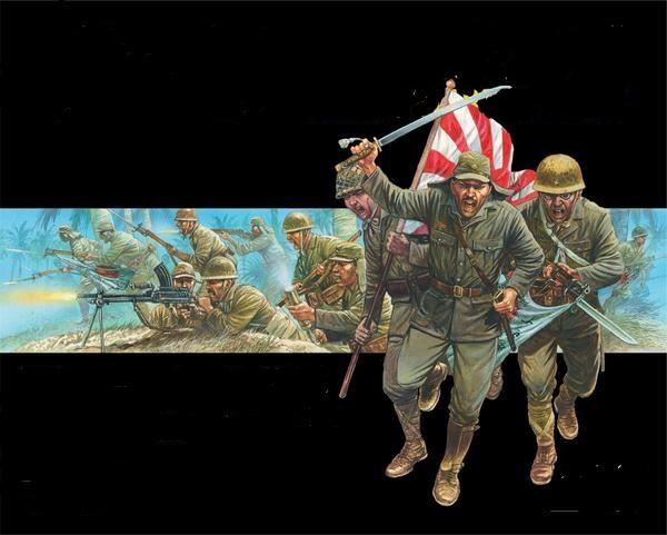 Kaiserlich Japanische Armee