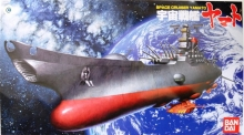 Gundam, SBS Yamato, Maschinenkrieger usw