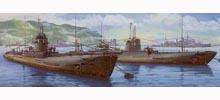 Schiffsmodelle 1:700 und kleiner