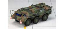 Militärmodellbau <= 1:87