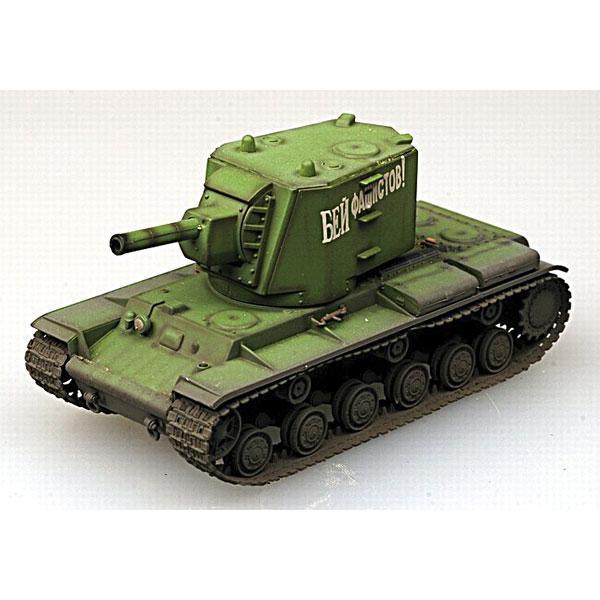 KV-2 early