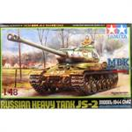 Rus. Heavy Tank JS-2 Model 1944