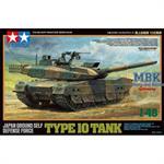 JGSDF TYPE 10 TANK