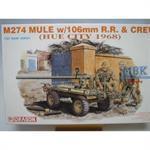 MULE w/106mm R.R. & Crew