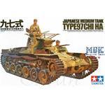 Japanischer Type 97 Tank