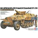 Sd.Kfz. 251/9 Ausf. D mit 7,5 KwK