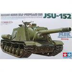 Russian Heavy Self-Propelled Gun JSU-152