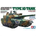 Jap. Panzer JGSDF Type 10