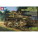Jap. Panzer Type 1