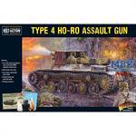 Bolt Action: Type 4 Ho-Ro self-propelled gun