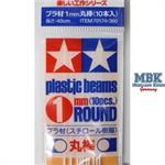 Rundprofil 1mm (10) 400 mm weiß