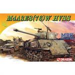 Sherman Tank M4A3E8 (76)W HVSS