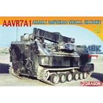 AAVR7A1 Assault Amphibian Vehicle, Recovery