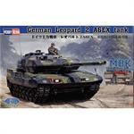 Leopard 2A6EX