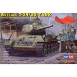 T-34/85 Modell 1944 angle jointed Turret