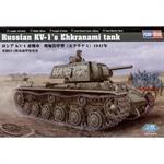 KV-1´s Ehkranami tank