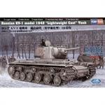 KV-1 Modell 1942 Lightweight Cast Tank
