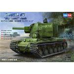 KV-2 Big Turret Tank