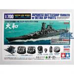 Jap. Battleship Yamato - Special Edition