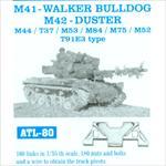 M 41 Walker Bulldog, M44, T37, M53, M84, M75, M52