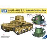 Vickers 6-Ton light tank Alt B Early Production