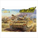 Panzer IV Ausf.H, Late Production ~ Smart Kit