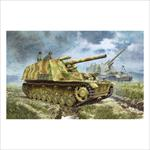 Sd.Kfz.165 Hummel Late Production ~ Smart Kit