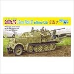 Sd.Kfz.7/2 - 3,7cm Flak37 w/Armor Cab (2 in 1) ~ S