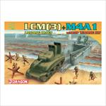 LCM(3) Landing Craft + M4A1 w/Deep Wading Kit