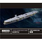 WW II  Soryu Aircraft Carrier Super Set