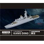 Kang Ding class Frigate