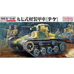 Japanese Type 97 Light Tank \