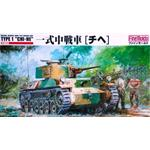 Japanese Type 1 Medium Tank \