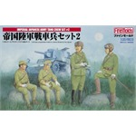Imperial Japanese Army Tank Crew #2