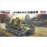 IJA Medium Tank Type 3 \