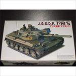Japan Tank Type 74