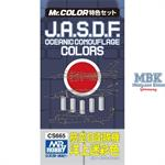 J.A.S.D.F. Oceanic Camouflage Color Set Matt