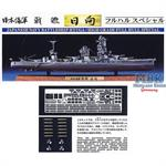 IJN Battleship Hyuga Full Hull Version