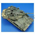 Merkava 2D Conversion Set