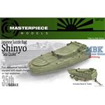 WWII Japanese Shinyo boat (Sea Quake) 1:35