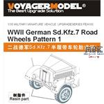 Sd.Kfz.7 Roadwheels Pattern 1
