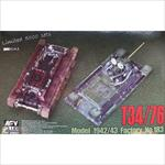 T-34/76 1942 Factory 183 Full interior Kit (LIMITE