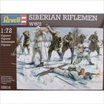 Sibirische Schützen, WWII