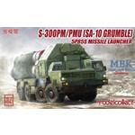 S-300PM/PMU (SA-10 Grumble)