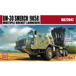 BM-30 Smerch(9K58)multiple rocket launcher