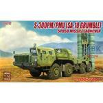 S-300 PM/PMU (SA-10 Grumble)