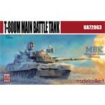 T-80UM1  Russian Main Battle Tank