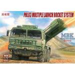 Russian PHL03 Multipr launch rocket system
