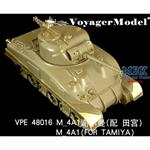 M4A1 (Tamiya)